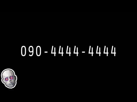 8 Phone Numbers That Are Too Creepy to Call - YouTube