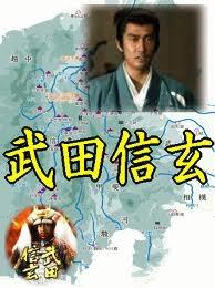 大河ドラマ - Google 検索