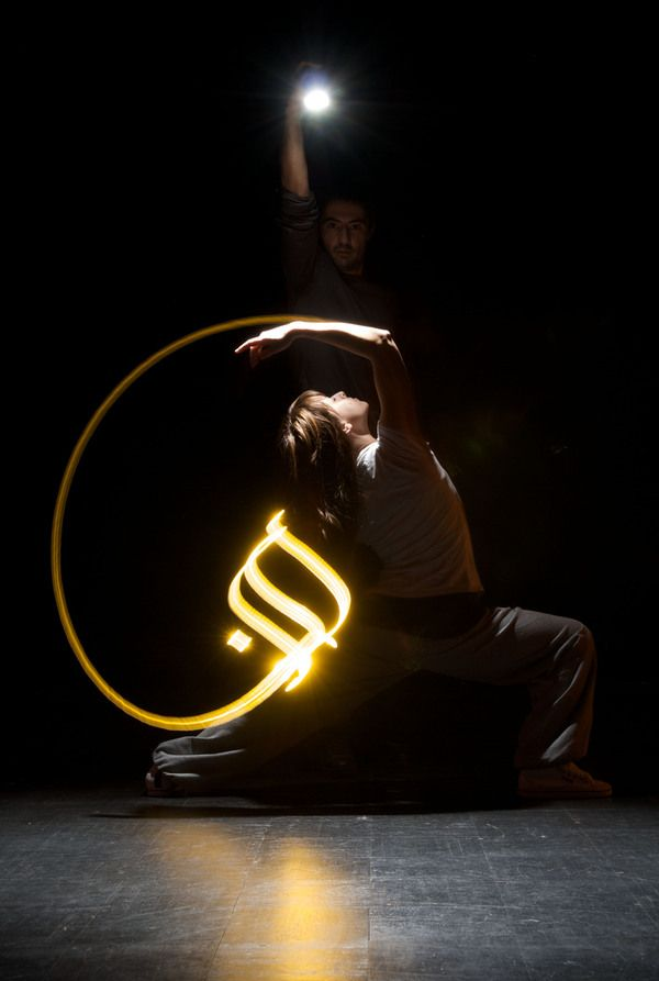 Light Calligrapy by Julien Brenton ...... Photographer, calligrapher and light painter Julien Breton has released a new series of light calligraphy as an identity for the dance and music crew Compagnie Cortex. Breton illustrates the movements of the Cortex dancers with his flawless golden calligraphy, a departure from the artist's signature work with architecture and nature.
