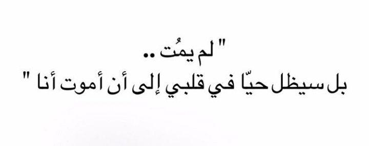 Pin By حلم التغيير On أبى Calligraphy Arabic Calligraphy Arabic