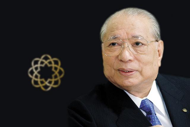Daisaku Ikeda. Sensei.