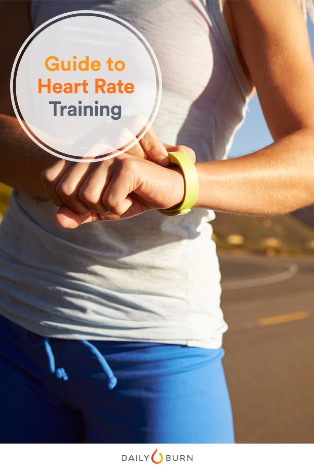 Your resting and maximum heart rates say a lot about how fit you are. Learn how to use heart rate training zones to improve your fitness. via @dailyburn