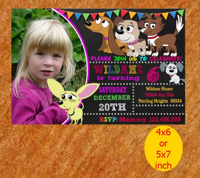 Pound Puppies Birthday Invitation, Pound Puppies Invitation, Pound Puppies Birthday, Pound Puppies Party, Printable, Instant Download by naharululyaART on Etsy