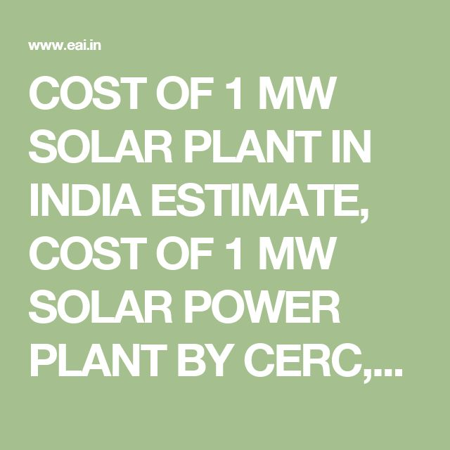 COST OF 1 MW SOLAR PLANT IN INDIA ESTIMATE, COST OF 1 MW SOLAR POWER PLANT BY CERC,COST OF SOLAR PV PLANT USING CHEAPER PANELS - EAI Club