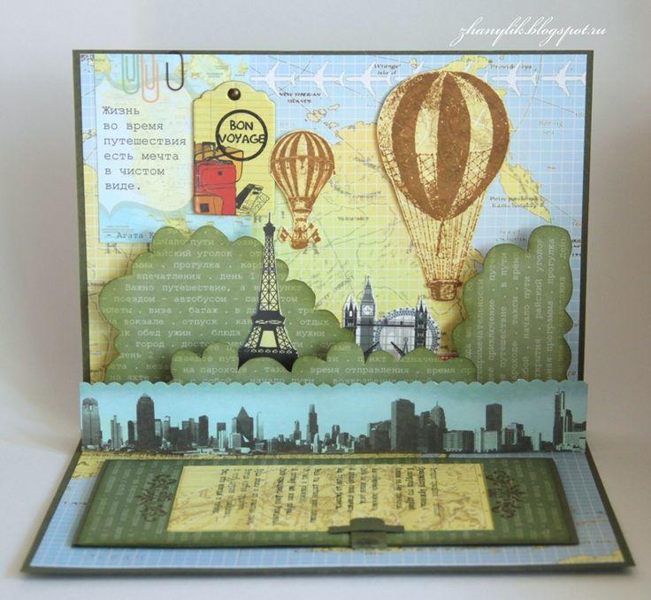 Открытки вокруг света, рисованных открыток