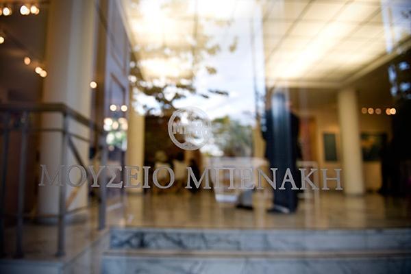 Μια φορά το μήνα τουλάχιστον, δρασκελώ το κατώφλι του παραρτήματος του Μουσείου Μπενάκη για την ισλαμική τέχνη.
