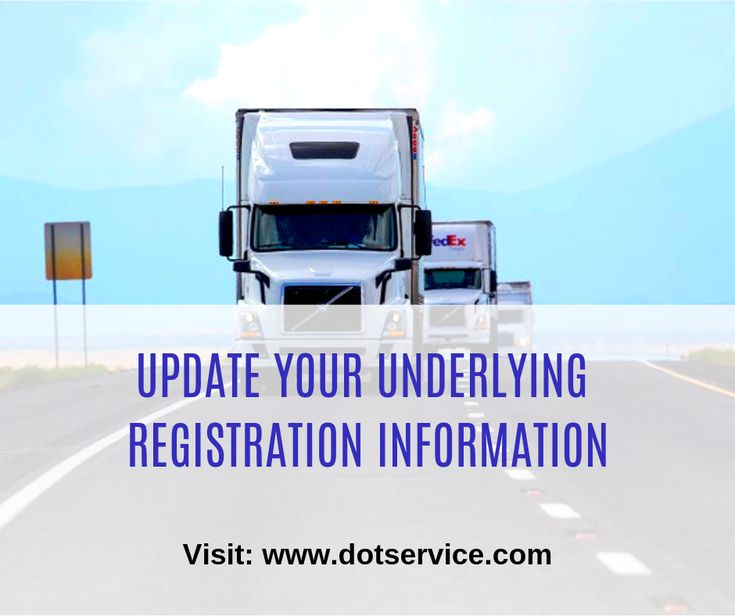 Remember to update your underlying registration ...