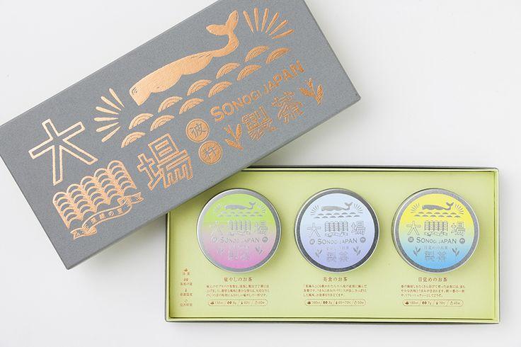 packageのデザイン|大場製茶