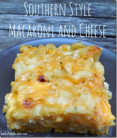 Southern Style Macaroni and Cheese:  Here macaroni and cheese comes not out of boxes, but hot out of the oven in pans big enough to feed a huge family and the friends that stop by.  It is served not in a loose spoonful of noodles, but cut out of the pan in a square of delicious goodness.  Eat up!
