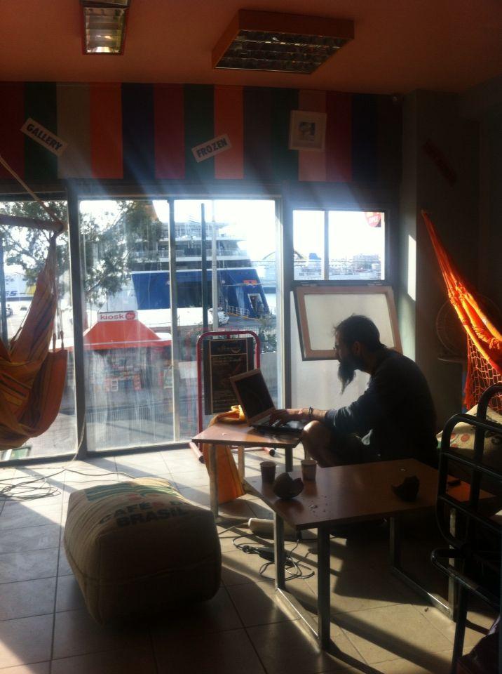 Το Σπιτι Της Αιωρας - siesta Lounge - καλοκαιρι 2015 -