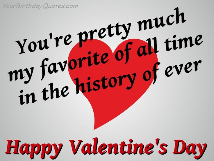 Funny Happy Valentines Day Images