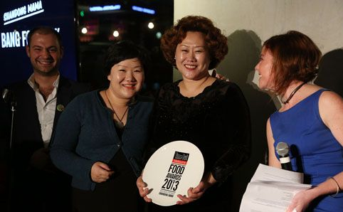 Time Out Food Awards 2013: Best Bang for Buck