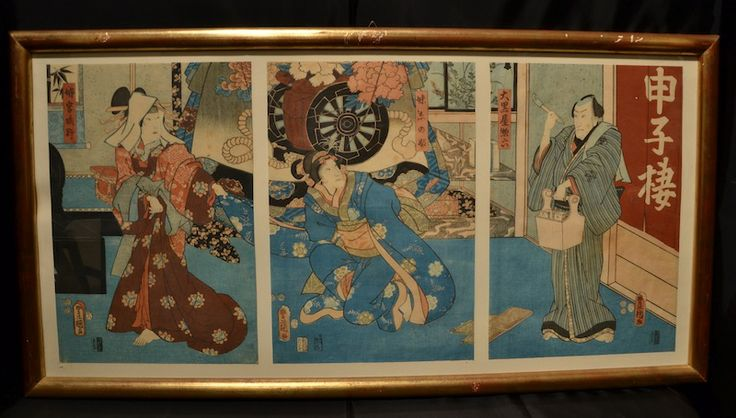 #Toyokuni III (o #Kunisada) – #Giappone, XIX sec. Dim (h) 38 cm. More info:  Website: www.arte-orientale.com Email: arteorientale.bo@gmail.com