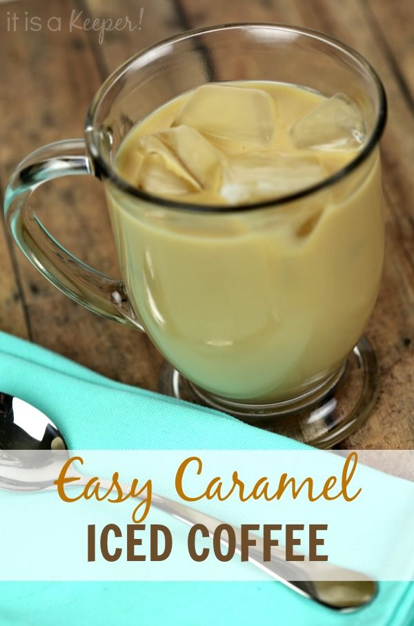 This Easy Caramel Iced Coffee is a favorite copycat recipe.  It's an easy recipe that tastes just like the fancy coffee house drinks.