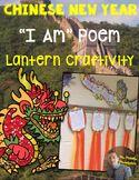 Chinese New Year Lantern Craftivity: I Am Poem with Readin