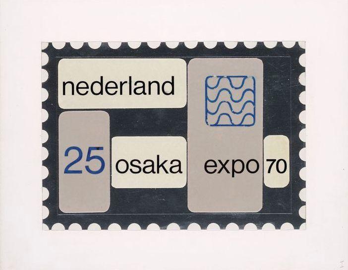 Wim Crouwel / Osaka Expo 70 / The Nederlands / Stamp / 1970