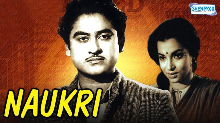 Watch Naukri (1954) - Kishore Kumar - Sheila Ramani - Hindi Full Movie watch on  https://free123movies.net/watch-naukri-1954-kishore-kumar-sheila-ramani-hindi-full-movie/