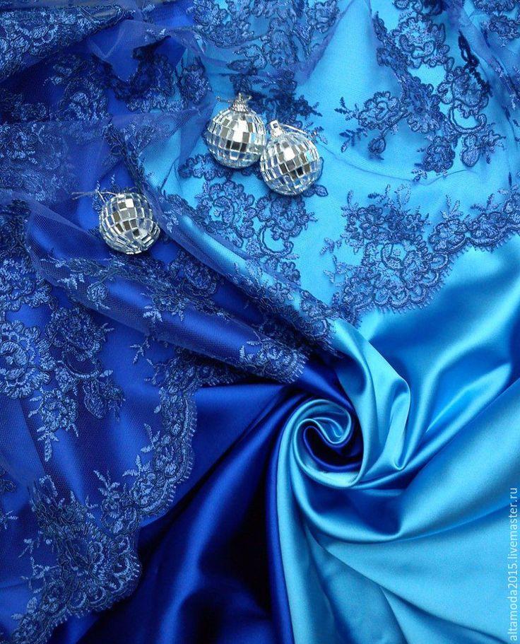 Купить Роскошь и блеск к Новому году! - синий, атлас, атласная ткань, ткань, ткань для шитья