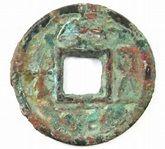 Wang Mang Da Quan Wu Shi coin
