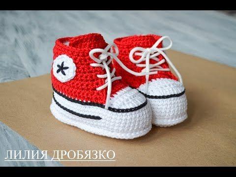 Кеды крючком, ЧАСТЬ 1, стопа 10 см, sneakers knitt crochet - YouTube