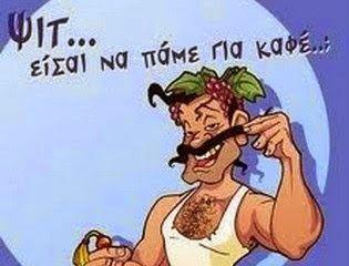 PATRINAKI: GREEK ΚΑΜΑΚΙ....ΣΤΗΝ ΑΓΓΛΙΑ !!! [ video ]