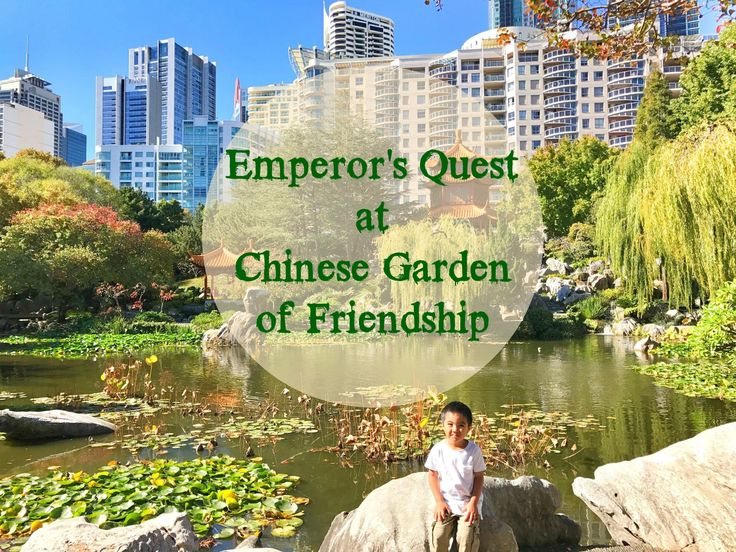 Chinese Garden of Friendship 2017, Sydney Australia