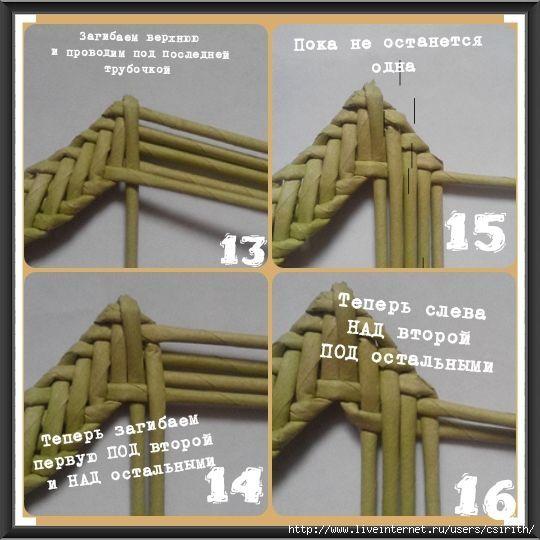 a99e965623b5de4c0643f69dd6316800.jpg (540×540)