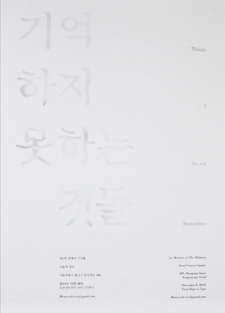 Object_exhibition poster&postcard - 그래픽 디자인 · 브랜딩/편집, 그래픽 디자인, 브랜딩/편집, 그래픽 디자인, 타이포그래피