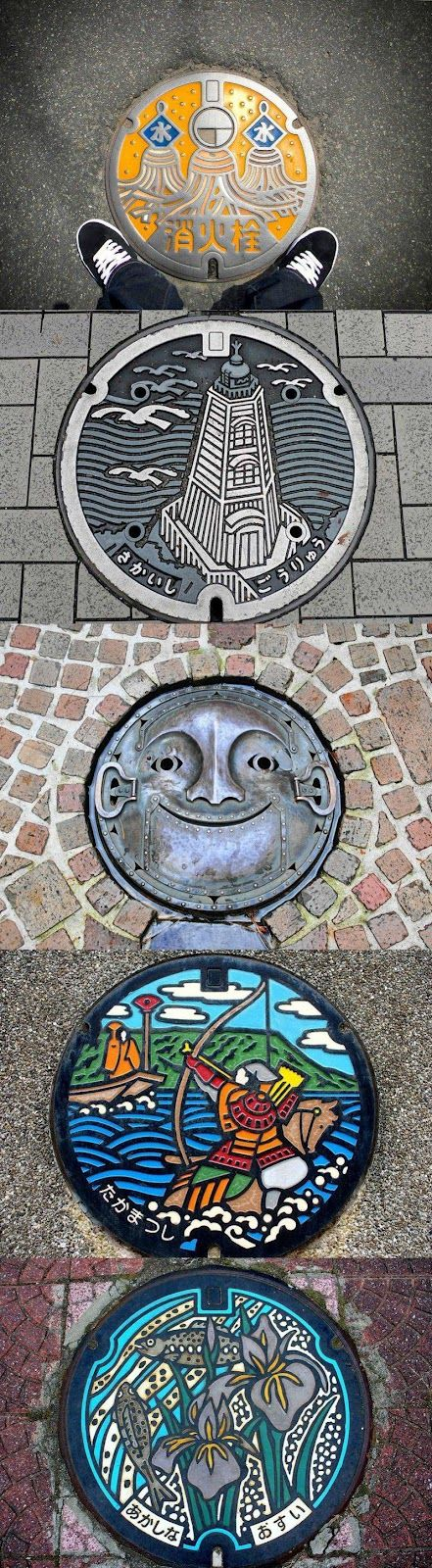 streetart - japanese art of man hole covers