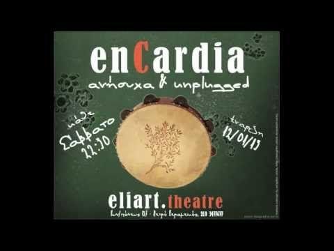 "encardia live! 7 ""αυτο-διαχειριζόμενα"" Σάββατα στο eliart"