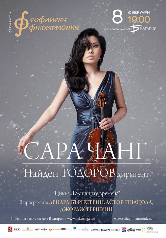Sarah Chang is a fascinatingly charming and proven virtuoso. Glad to be with her on the stage with Sofia Philharmonic Orchestra on 8. February 2018 in Bulgaria Hall.