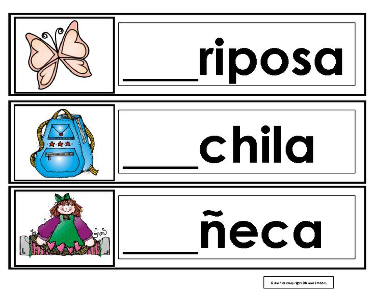 Silabas con m. ma, me, mi, mo, mu. Activities for learning to read Spanish words and syllables with the letter m.