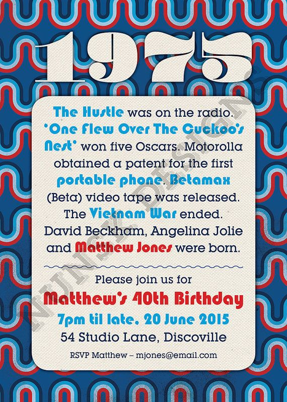 40th Birthday Party Invitations Retro 70s Mens by NunskDesigns