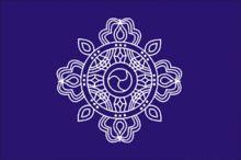 Aim Shinrikyo Cult