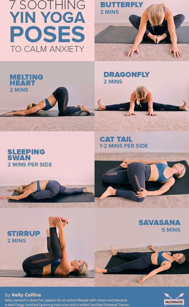 Détendez-vous avec cette routine de yoga yin extrêmement apaisante