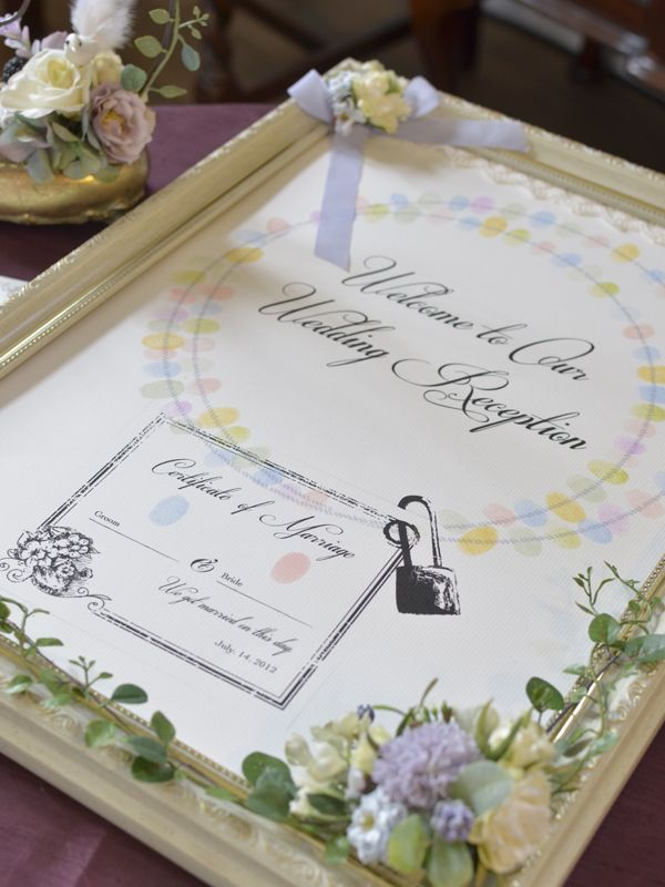 ウエディングツリー:結婚誓約書タイプのウェディングツリー/キー