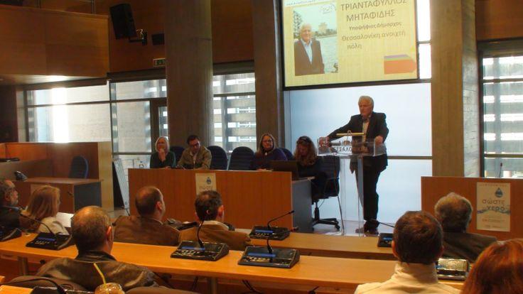 Picasonidis 40c: Παρουσίαση του Προγράμματος της «Θεσσαλονίκη Ανοιχ...