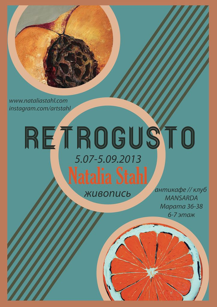 new exhibition RETROGUSTO by Natalia Stahl  exhibition, art, fresh, aftertaste, wine, food, emotions, girl, girls, woman, sense, peach, avocado, figs, orange, eggs, milk, fresh, garlick, ricotta