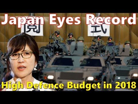 The Japanese Defense Ministry is planning to request a record-high defense budget of 5.19 trillion yen ($46.1 billion) for the next fiscal year, commencing on April 1, 2018, The defense expenditure will be included in the country's fiscal budget, which may hit an all-time high of 97.7 trillion y...