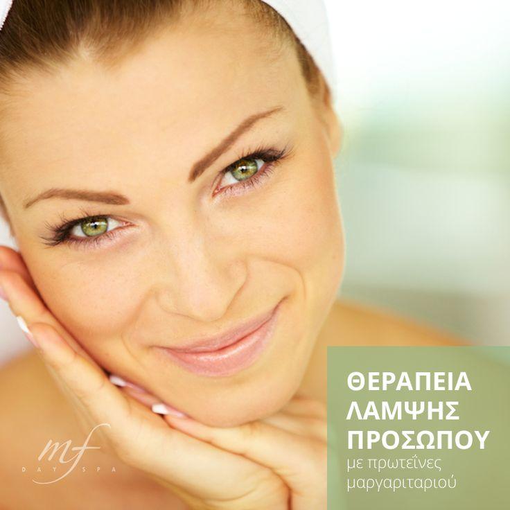 Θες να φροντίσεις το πρόσωπό σου αυτοκρατορικά; Κάνε τη Θεραπεία της Λάμψης με Μαργαριτάρι! Η θεραπεία αυτή διεγείρει την κυτταρική ανανέωση και το δέρμα βγαίνει λαμπερό και νεανικό με τον πιο απολαυστικό τρόπο- μάθε περισσότερα: http://www.mfdayspa.gr/gr/therapeies-aisthitikis/therapeies-prosopou/lampsi-proswpou/therapia-lampsis-margaritari #mfdayspa #margaritari #lampsi #proswpo #spa #therapeia #facial
