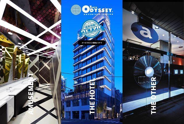 #東京オデッセイ  #Webマガジンはじめました #建築設計デザイン事務所ならではの切り口 #お役に立てれば幸いです #ぜひメルマガ登録もお願いします http://ift.tt/2FCt75G