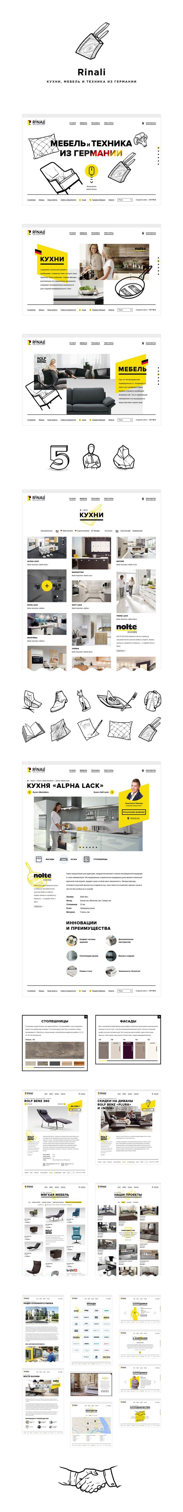 Rinali (2014), Сайт © Никита Тюрин