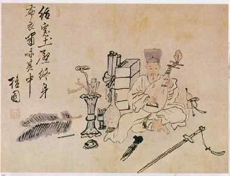 Kim Hong-do, Po-uipunglyu, A Gentleman Chanting Poetry; Ink and color on silk; 27.9x37cm; Private collection