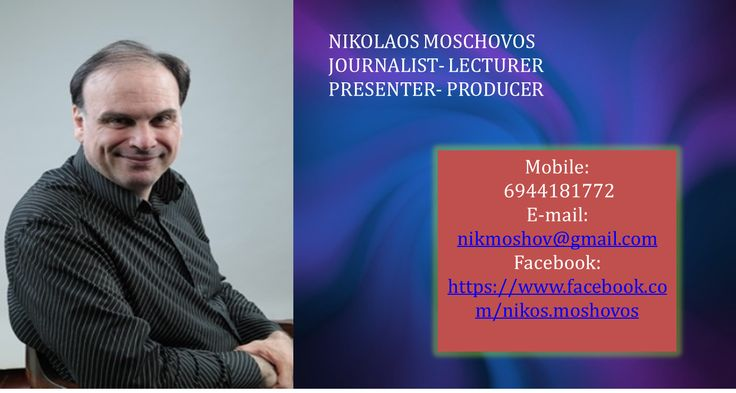 Contact Informations   about  Nikolaos Moschovos