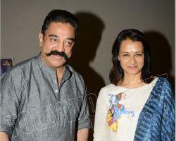 kamalhasan and amala in ammananna aata
