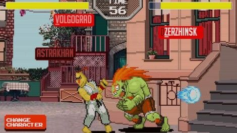 Sesame Street Fighter Is A Real Game!