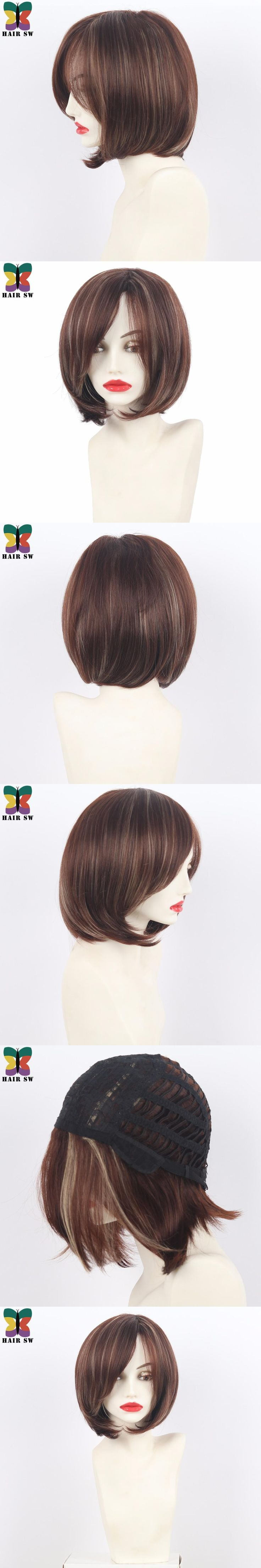 HAIR SW Short Angled Bob Natural Straight Synthetic Wig With Side Swept Bangs Fringe Brown Blonde Highlights Women's Wig