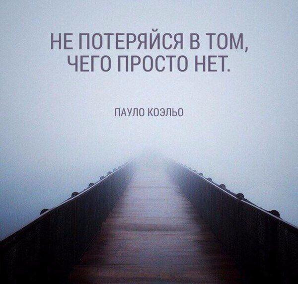 Цитаты из книг (@tw_kniga) | Твиттер