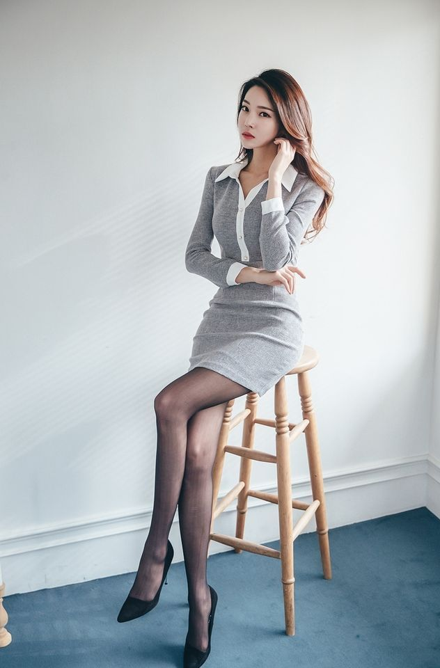 Japanische Büro Dame Strumpfhosen
