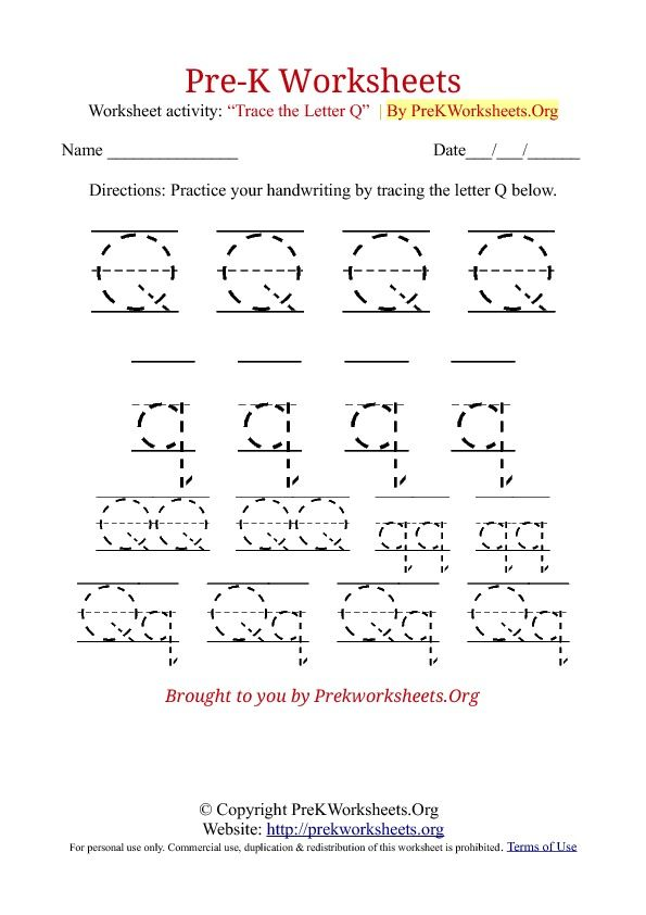 pre k tracing worksheet q teaching at home am i brave enough pinterest worksheets. Black Bedroom Furniture Sets. Home Design Ideas